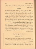 al-hawi-li-l-fatawa-p221-mawlid-souyouti