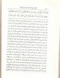 nawawi-bid3ah-p-154