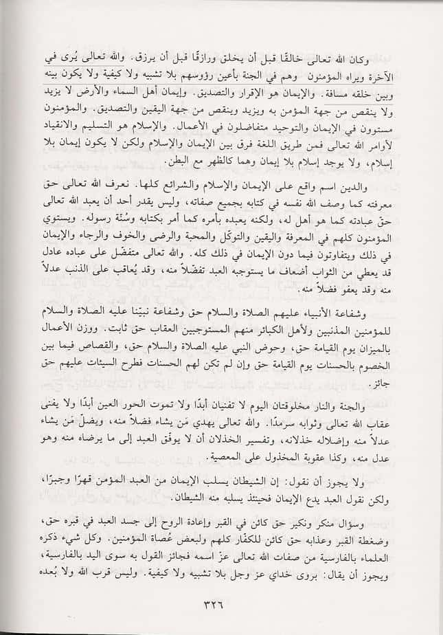 al fiqh al akbar explained pdf