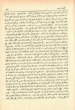 fath al bari-baydawi-nouzoul-Allah est sans endroit