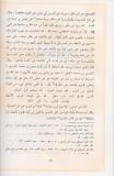 ibn-3abbas-et-khattabi-interprete-saq-al-asma-wa-sifat-t2-p80