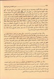 ibn-kathir-mawlid-souyouti