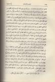 tafsir-qourtoubi-t3-p278-Allah est sans endroit