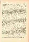 Ibn Hajar al-3asqalani-fath-al-bari-t7-p124-unanimité salaf et khalaf que Allah est exempt du déplacement