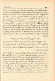 Ibn hajar al 3asqalani fath-al-bari-ibn-hajar-tome-6-p136-Allah est sans direction