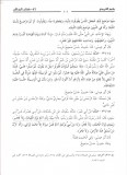 sounan-at-tirmidhi-sayyid