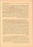 souyouti-ibn-khillikan-ibnou-dahyah-mawlid