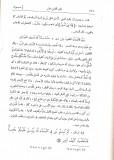 tafsir-qourtoubi-main-vers-le-ciel-invocation