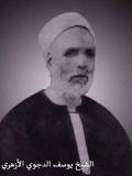 chaykh-ad-dajawi
