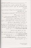 qadi 3iyad-ach-chifa-p170-Adam est le premier Prophète Messager