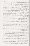 qadi 3iyad-ach-chifa-p429-insulter le prophète est de la mécréance