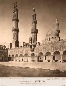 Islam-sunnite Al-Azhar