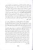 abou-hanifah-moulla-ali-al-qari-fiqh-al-akbar-p333-Allah est sans endroit
