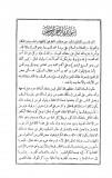 fatwa-soubki-azhari-p1-Allah est sans endroit