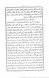 al-azhar-jugement-de-celui-qui-attribut-lendroit-a-allah