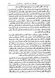 tafsir-ar-razi-layca-kamithlihi-chay-Allah est sans endroit