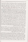al-ghazali-ihya-tanzih-Allah n'est pas un corps