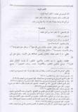 ach-chafi3i-takfir-moujassimah