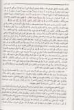 al-ghazali-ihya-istiwa-Allah est sans endroit