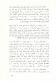 maqalatou-al-kawthari-takfir-Allah est sans endroit