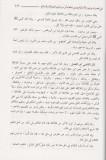 qadi-3iyad-unanimite-3azrail-ange de la mort