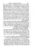 tafsir-ar-razi-allah-al-3aliyy-al-3adhim sans endroit