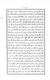 as-soubki-madhhab-salaf-et-khalaf