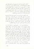 maqalat_kawthari_takfir-moujassim