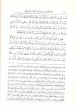 nawawi-explique-hadith-an-nouzoul-charh sahih mouslim 1