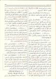 3A'ichah- sahih mouslim- jibril