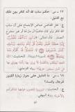 Al-Azhar - insulter Allah est de la mécréance