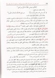 Al-Qourtoubi - 3ali