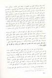 Kawthari -l'istiwa de Allah n'est pas un établissement