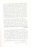 al kawthari - attribuer la position assise et le mouvement à Allah est de la mécréance