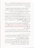Al-Qourtoubi condamne les anthropomorphistes