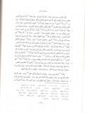 attribuer l'endroit à Allah contredit le tawhid - nasafi