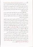 Imam Al-Qurtubi - Allah existe sans endroit - Al-Ghani