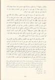 Isfarayini - imam 'Ali - où - comment