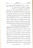 qourtoubi - tafsir - wa jaa rabbouka - allah existe sans endroit