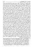 Fatawa Al-hindiyyah - cas d'apostasie-mecreance