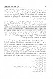 qadi-abd-al-wahhab-attribuer-endroit-Allah-mécréance-unanimité