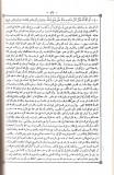 Al-Mounawi déclare mécréant les moujassimah