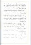 ibn abbas ta'wil an-nour