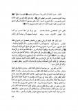 sakhawi - Mawlid - ibn zayni dahlan