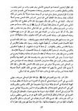 Al-Ghazali - unanimité sur le fait que les moujassimah sont mécréant