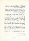 al-isfarayini - tabsirou fi d-Din