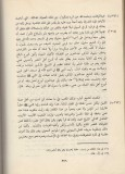 Ibn Houmayd dénonce mouhammad ibn abdel wahhab -as-souhoubou-l-wabilah-p276
