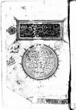 najm al-mouhtadi- Al-Qourachi-manuscrit