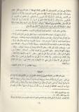 Badrou r-Rachid - Celui qui croit que Allah est dans le ciel est mécréant