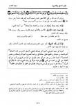 tafsir Al-Baghawi t7- la fikrata fi r-rabb